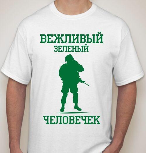 Сбор заказов. Огромный выбор прикольных футболок:мужские, женские, детские, к праздникам, патриотические, дле него и для нее, для беременных, свадебные. Толстовки, сумки, кружки. Есть распродажа. Без рядов! Выкуп 2.