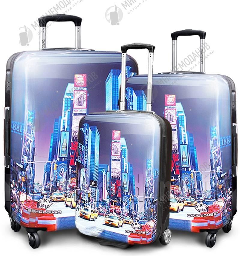 Сбор заказов. Чемоданы и чехлы для них, сумки-тележки, рюкзаки и прочее-3