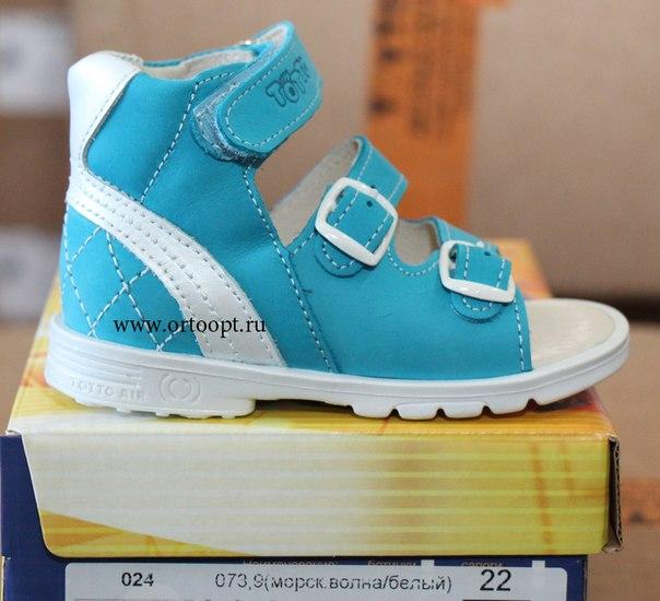Лучшая ортопедическая обувь для маленьких и больших ножек!