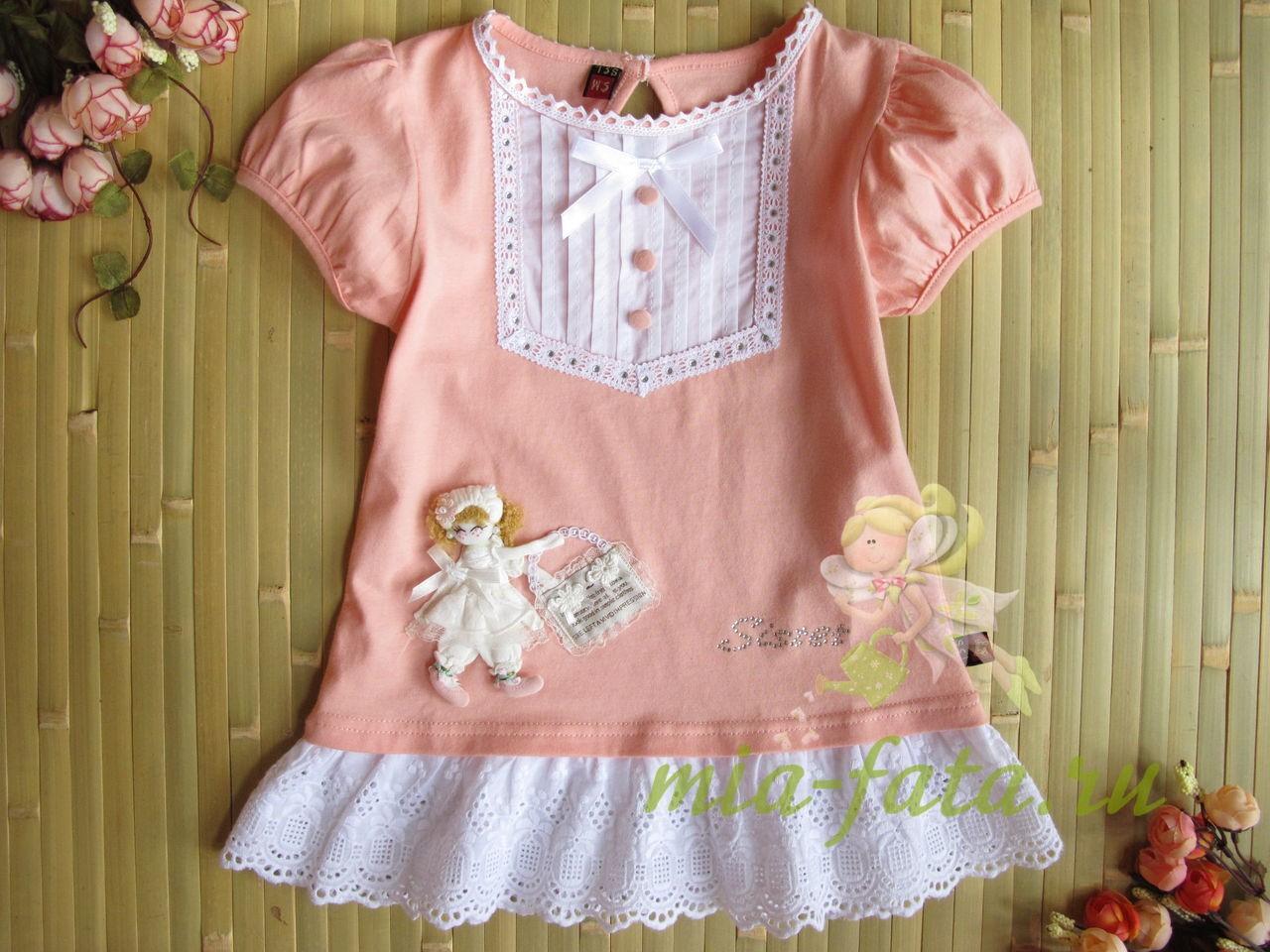 Mia-Fata одевайте детей красиво!!! Одежда от Феи для Вашей принцессы. Сбор 1