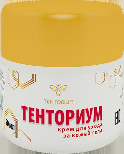 Сбор заказов. Тенториум - Первая пчеловодческая компания. Скидки на всё 5% всегда. Мёд, пыльца, прополис, маточное молочко, воск и другие. Косметика тенториум.