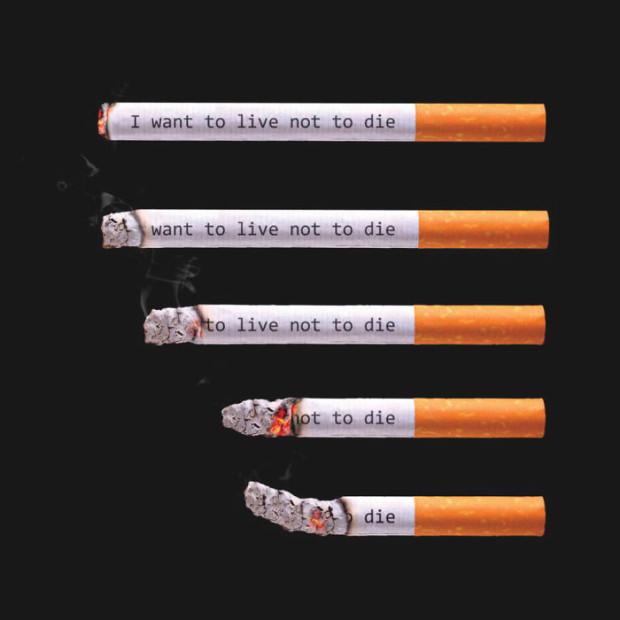 Надпись на сигарете.