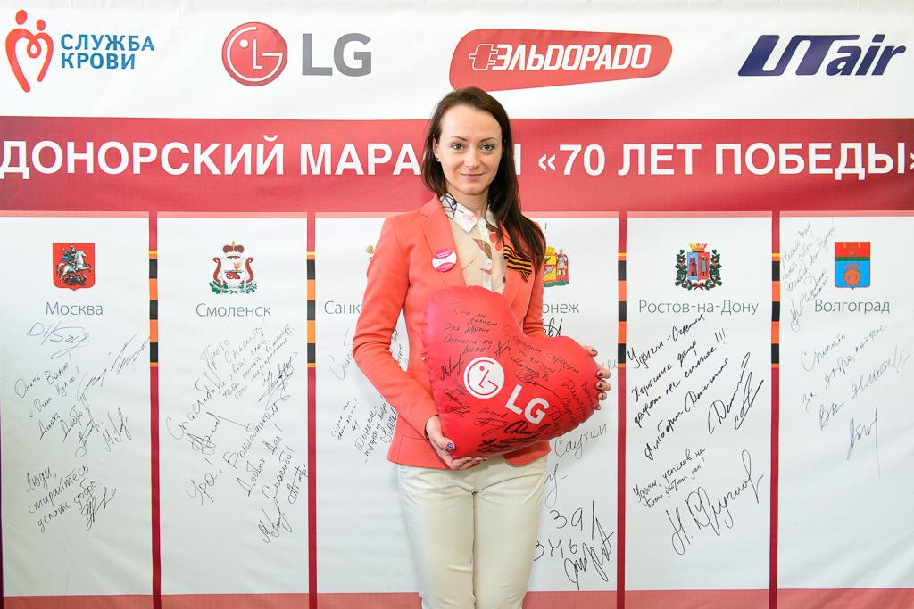 Донорский марафон 70 лет Победы прошел в Волгограде