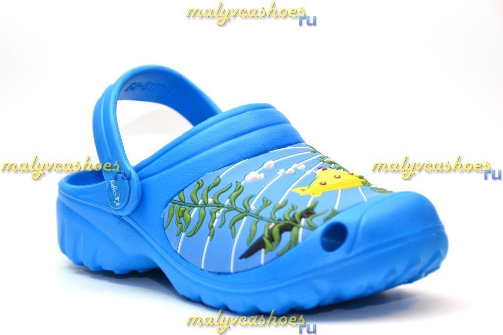 Сбор заказов. Обувь для детей. Кеды, кроссовки, туфли, мокасины, кроксы, сандалии.Без рядов!!!