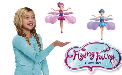 По просьбам в приват открываю закупку Летающая фея. ))) Приглашаю всех! )))