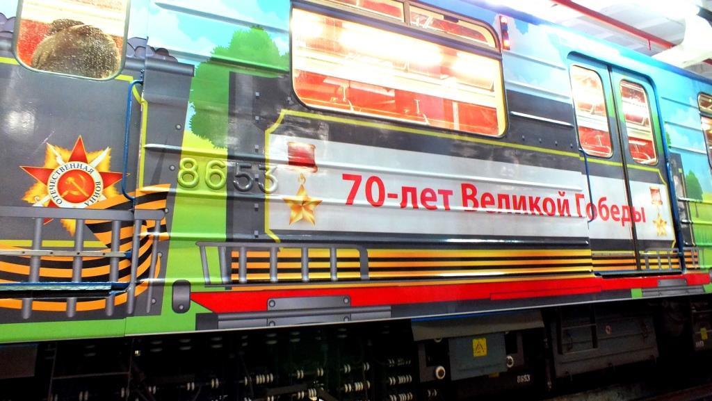 Поезда Победы появились в нижегородском метро