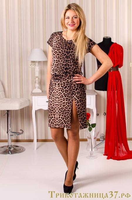 Отзывы по бренду. Трикотажница- Одежда с характером для современных модниц