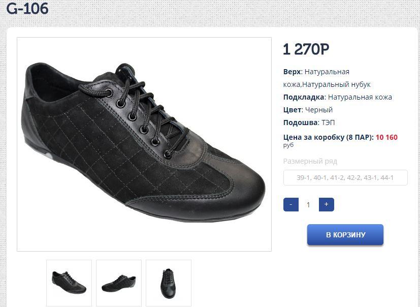 Сбор заказов!Обувной рай для мужчин!Только натуральная кожа около 1000р, качество проверенное сезонами!