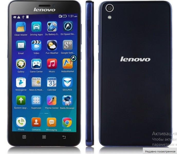 Сбор заказов. Lenvo - смартфоны, известные всем. Оригинал. Гарантия. Постоплата. Новинки. Выкуп - 16