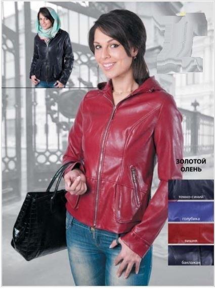 Мега Распродажа на Всю коллекцию-одежда Экокожа Berloga. Женская и мужская