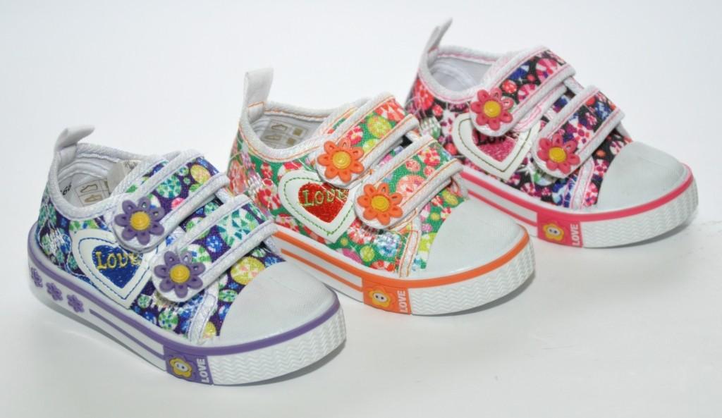 Сбор заказов. Детская обувь ТМ М+Д, ТМ Счастливый ребенок, ТМ Мичи. Самые низкие цены! Выкуп 8.