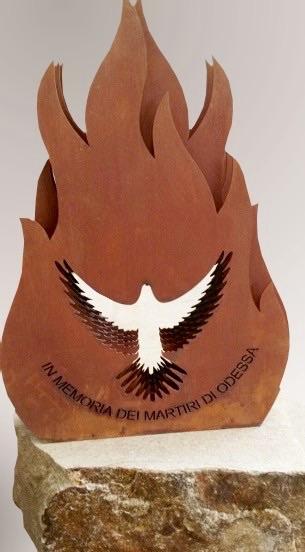 В память о мучениках Одессы