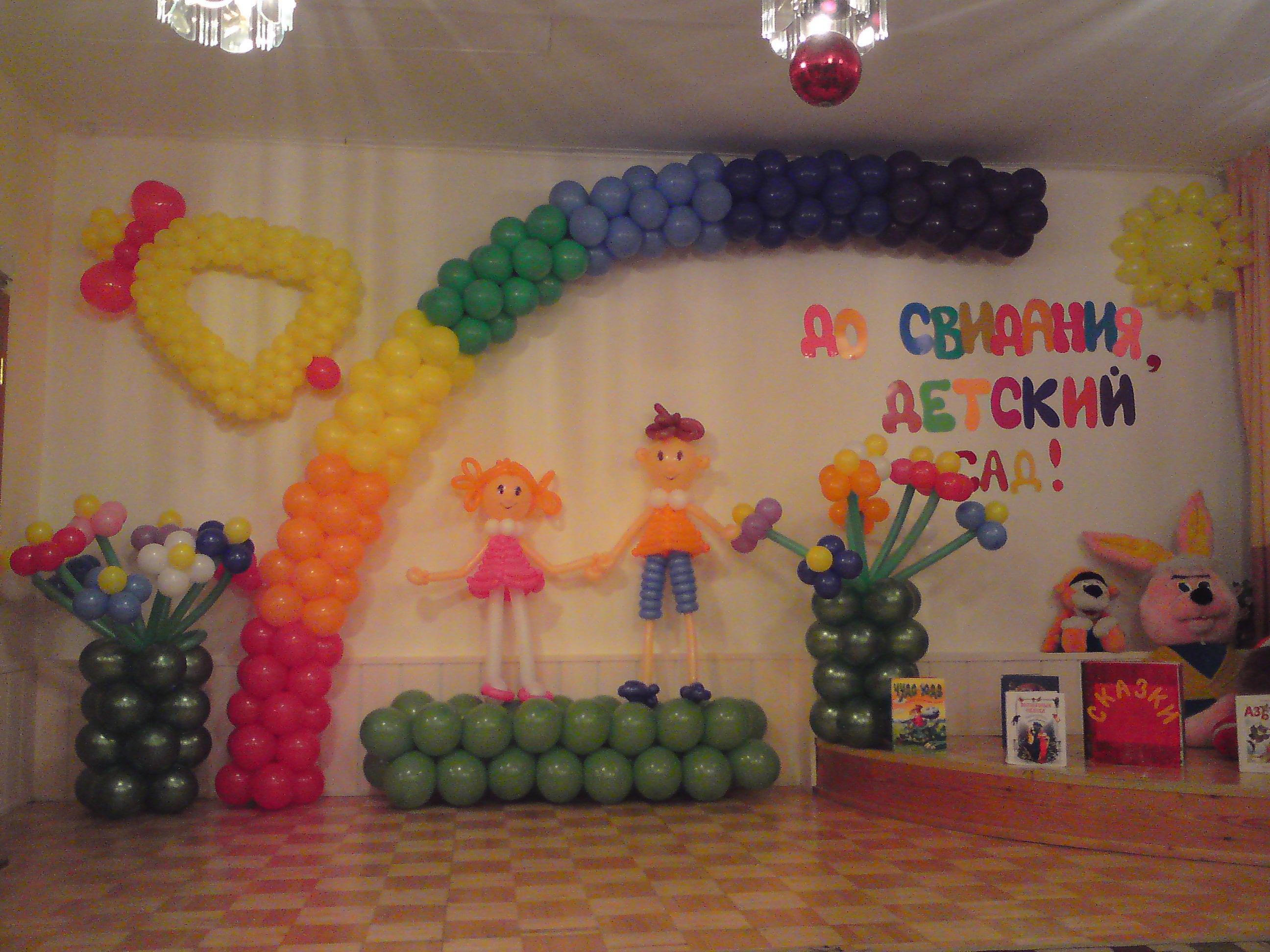 В детских садах начинаются выпускные)))))