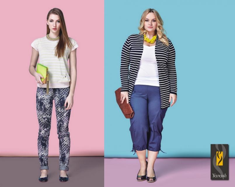 Yarash - 4 - брюки, брюки, брюки и не только идут любой женщине! Много летних новинок! Без рядов! До 68 размера! Есть