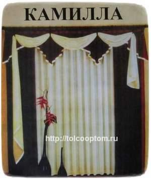 Сбор заказов. Готовые шторы от 100 руб по бюджетным ценам-17.