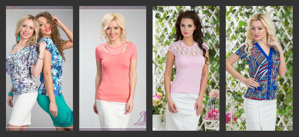 Новая летняя коллекция. Сезонная распродажа от Лала Стайл - блузки от 199 руб, большой выбор платьев, футболок