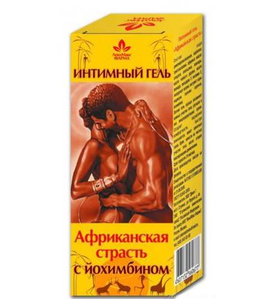 Презервативы от 7 рублей) Выкуп 2.