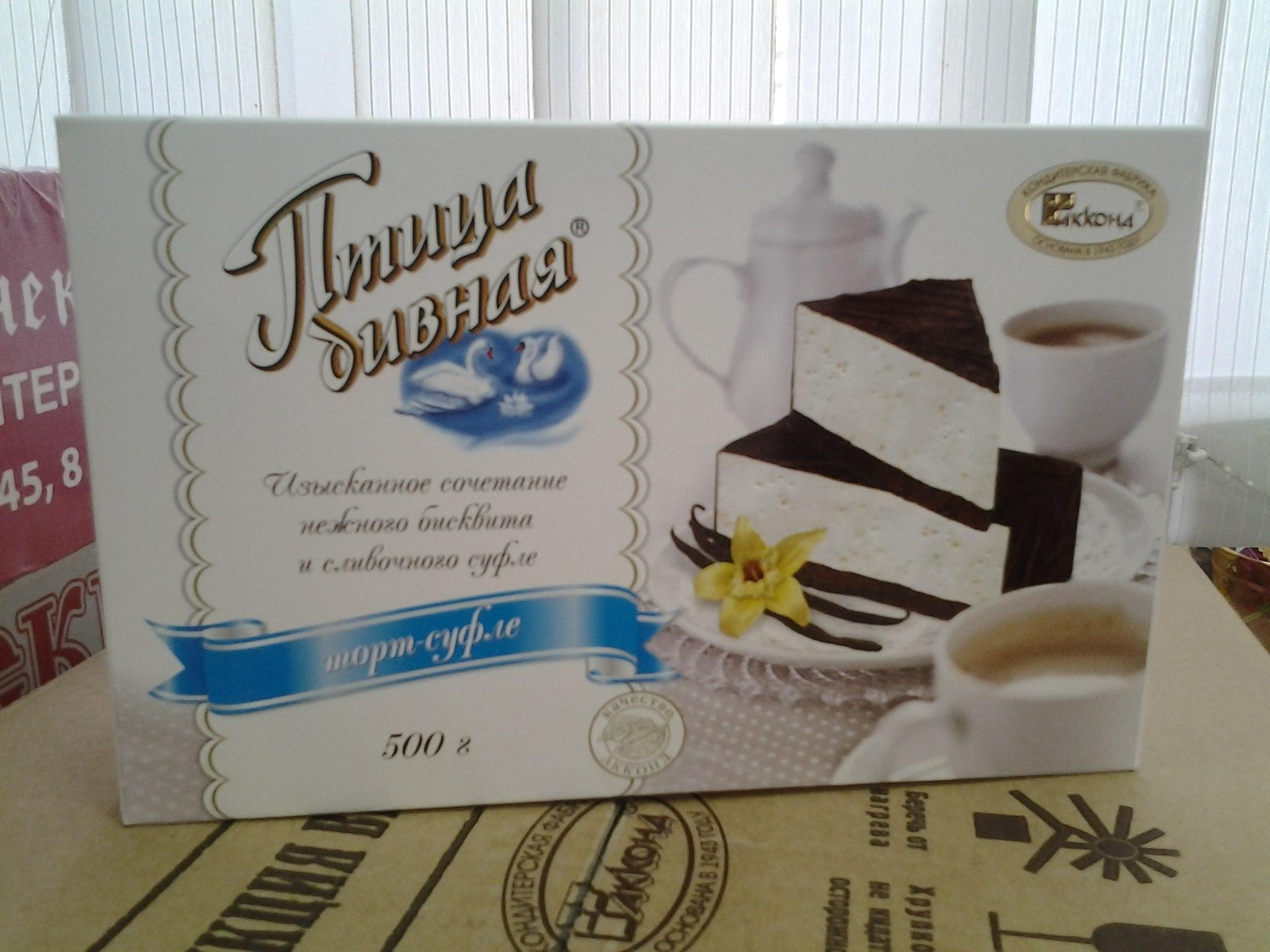 Торт Птичье молоко. Нежное суфле с тонкой прослойкой бисквита вес 500 гр цена 127 руб.