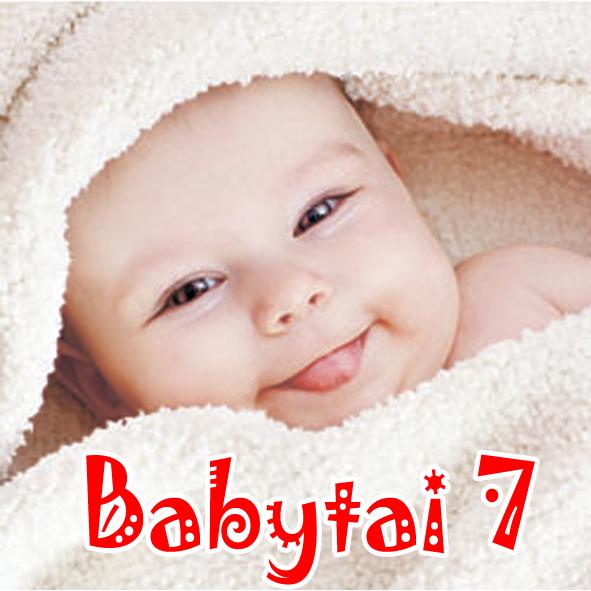 Сбор заказов. Babytai - большой выбор детской одежды от 0 и старше. Праздничные платья и костюмы. Выкуп 7