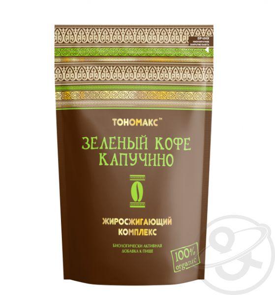 Жиросжигающий комплекс Тономакс. Растворимый зелёный кофе с имбирём. Новинка, зелёный кофе капучино. Тонус Вашего тела!