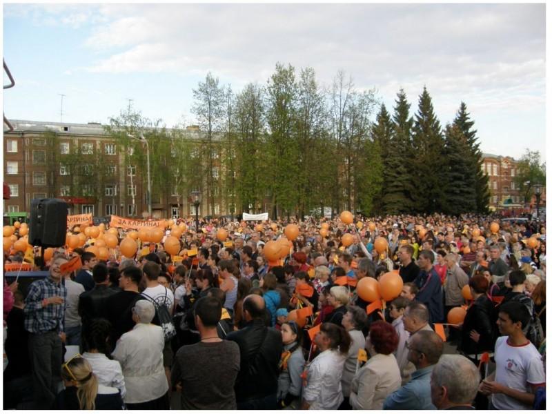 О митинге