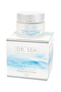 Вновь распродажа от Dr.Sea!!! Давайте поторопимся чтобы нам хоть что-то досталось)!