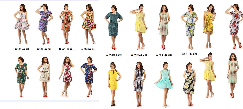 NoVita- модный,яркий и оригинальный женский трикотаж с 42 по 62 р-р