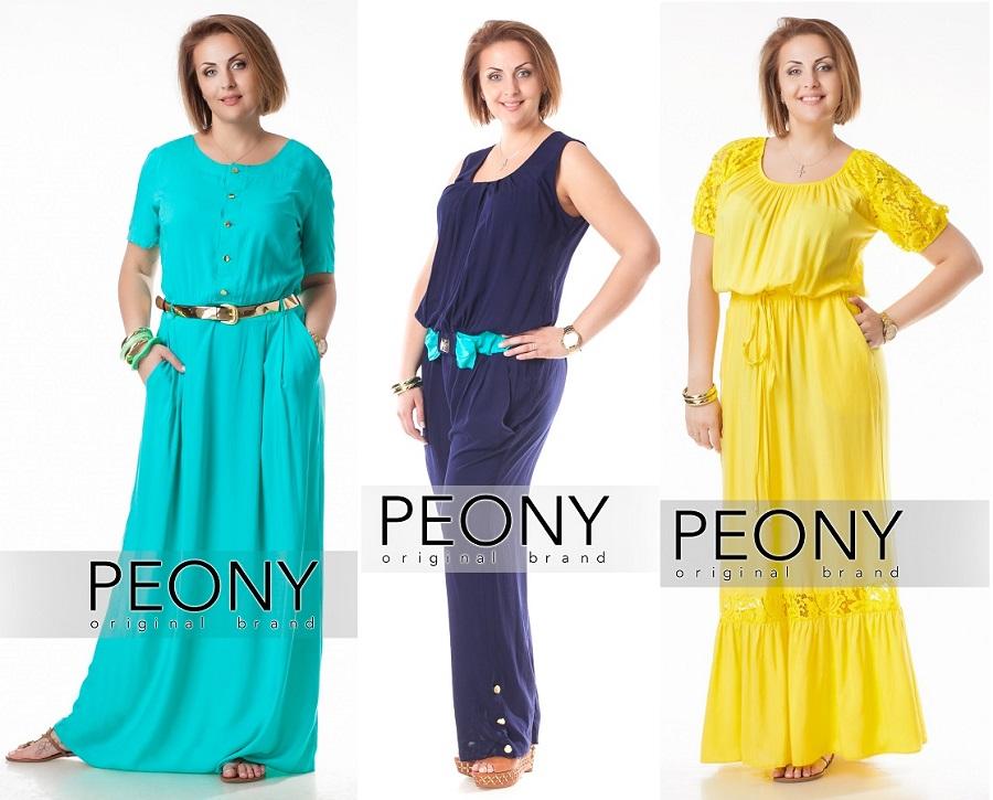 Пиони-2. Комфортная, стильная, доступная одежда. Есть прекрасная коллекция для летнего отпуска! Только для девушек размеров 48-60!