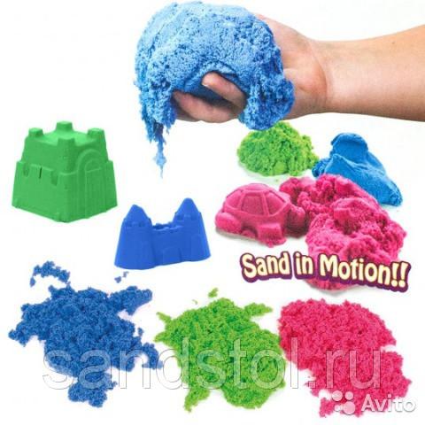 Новый сбор кинетического песка!! Приглашаю)