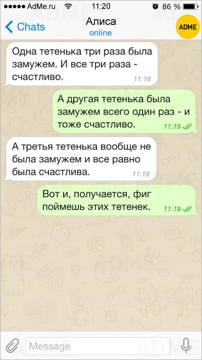 ��� ���������� �������...))))