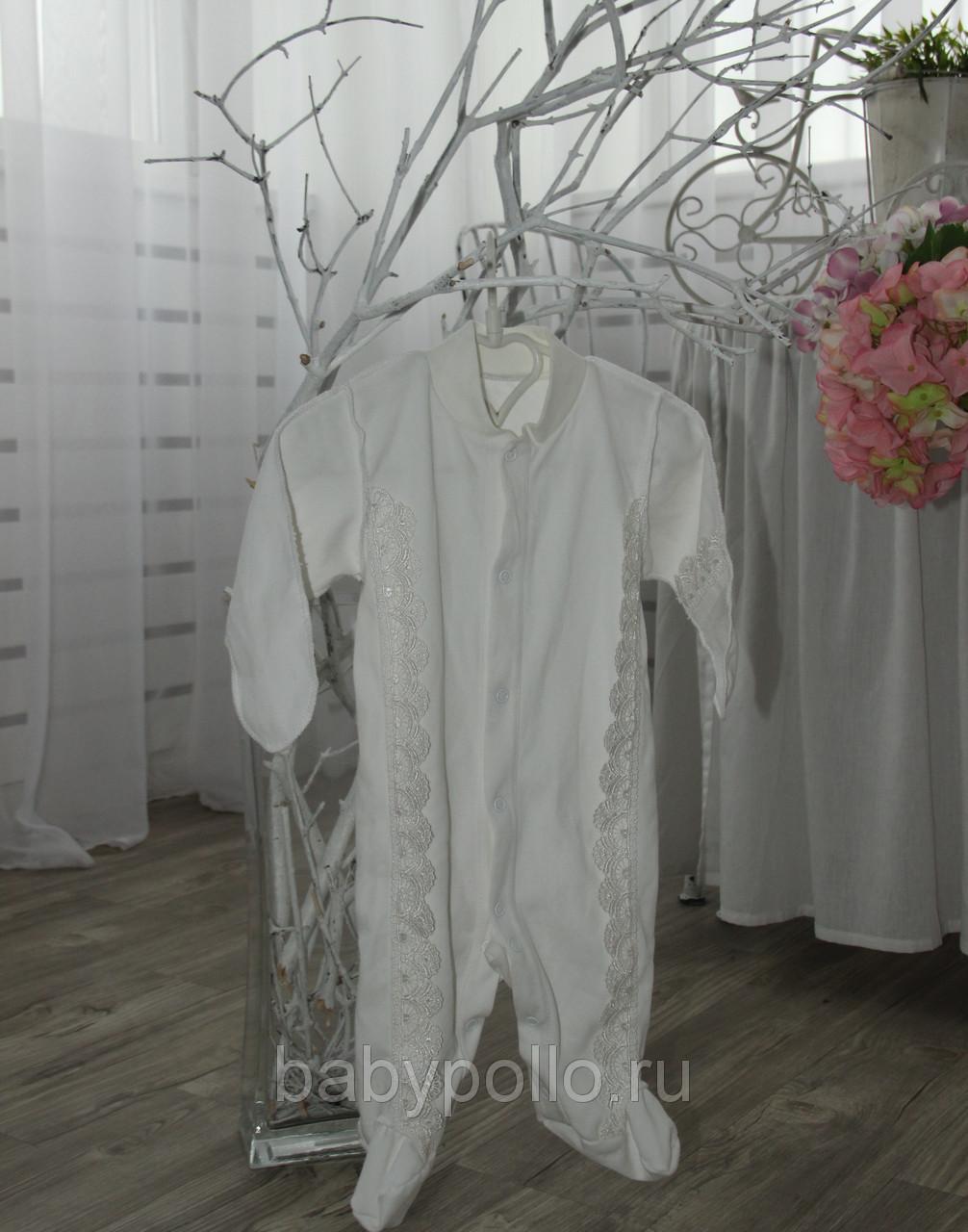 Сбор заказов.Самая изысканная и нарядная одежда для новорожденных ТМ Pollo.Новая коллекция Выкуп 18