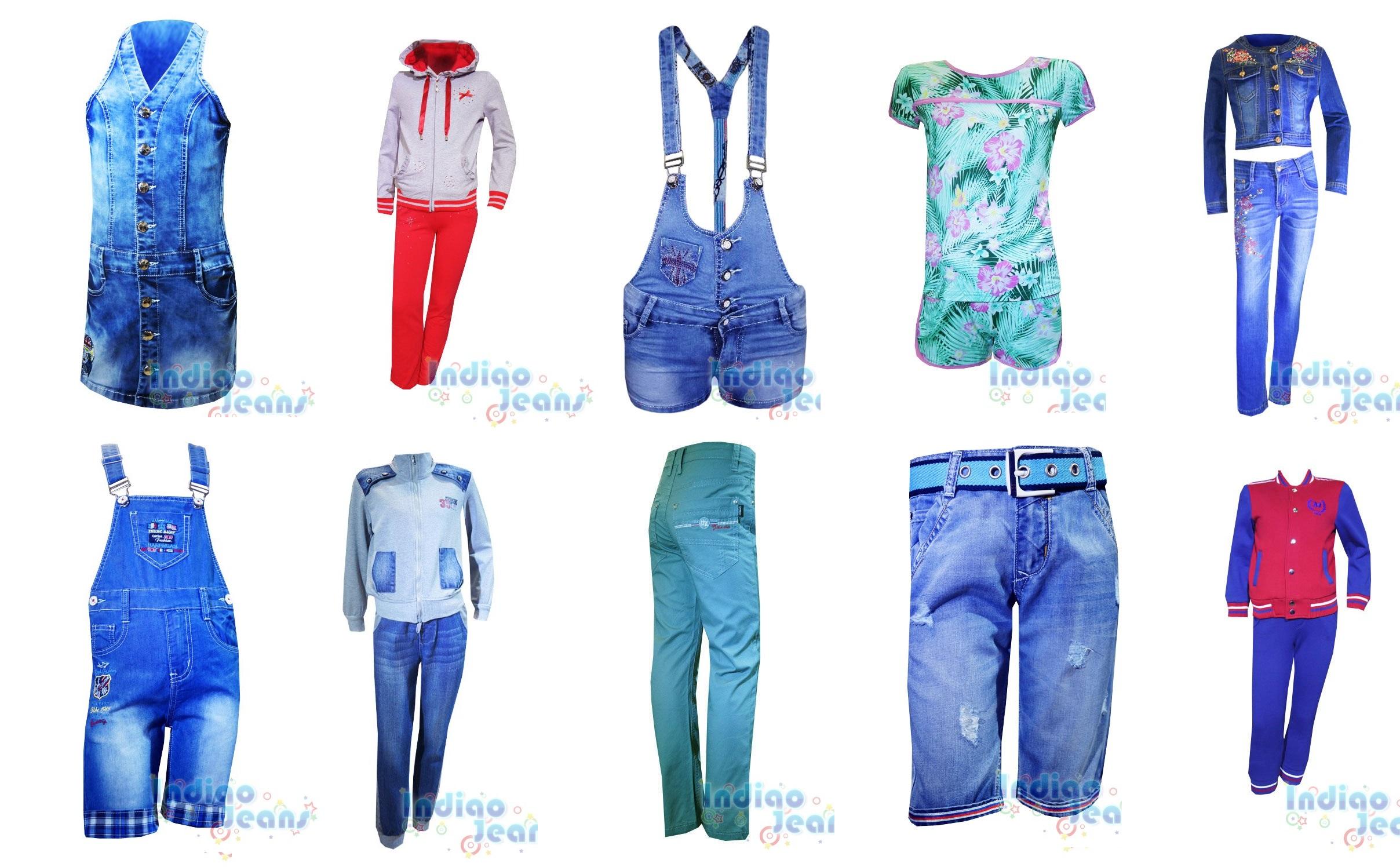 Джинсовый рай - 24! Оооогромный выбор джинсовой одежды и не только От 74 до 176 р-ра. Без рядов!