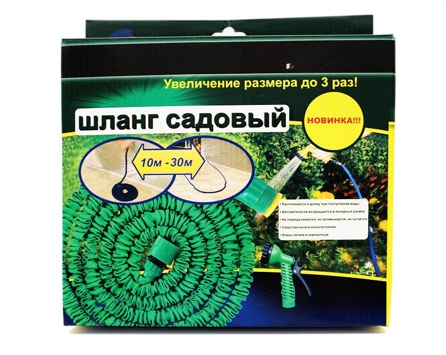 Сбор заказов. Садовый шланг + насадка распылитель (7 режимов) от 520 руб.! Самостоятельно увеличивается в 3 раза! Длина до 30 м.! Легкий! Сбор 2.