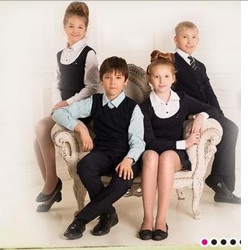 80LvL-11. Модная одежда для школьников