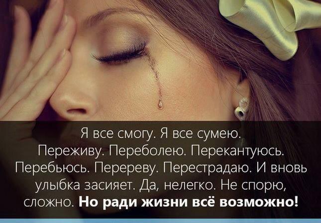 Депрессия не признак слабости это признак того, что вы пытались быть сильным слишком долго