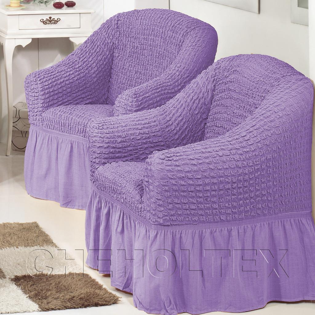 Сбор заказов. Оденем нашу мебель.Универсальные чехлы для диванов, кресел и стульев. Практично, красиво, недорого-5
