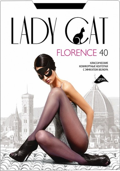 Сбор заказов. Кошачья походка в колготках Lady Cat. Есть бооольшие размеры. Стоп 28 мая -16