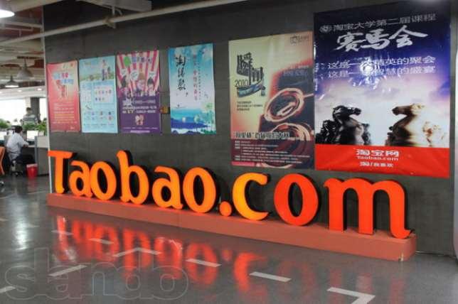 Сбор заказов. Таобао-рай для шоппинга! Все что Вашей душе угодно!