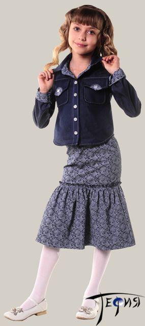 Сбор заказов. Детская дизайнерская одежда. Скидка-70%. Экспресс. Тефия!