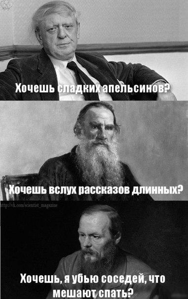 Интеллектуальный юмор
