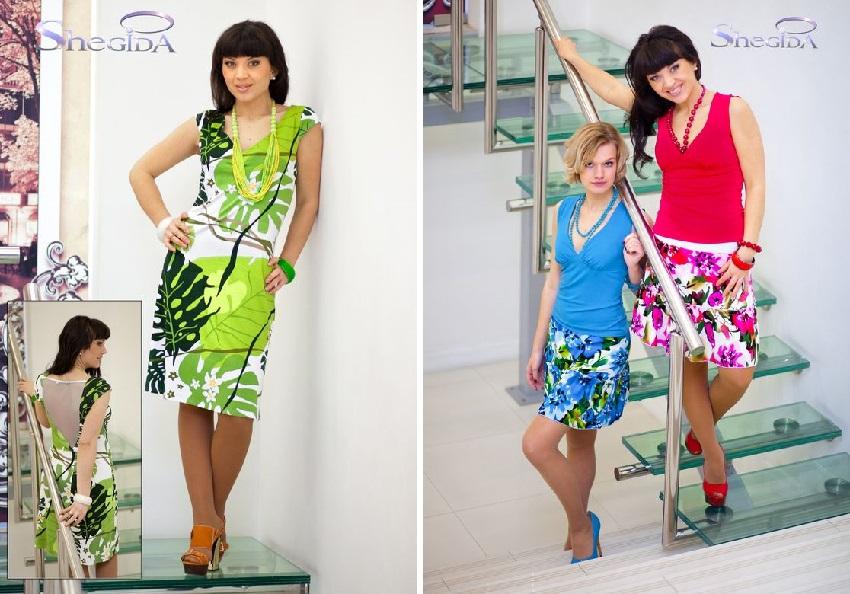 Шeгuдa-14, платье для любого случая. Огромный выбор, размеры 44-58, без рядов! Есть распродажа от 400 руб.