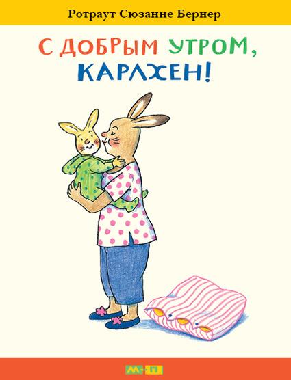 Мелик-Пашаев с новинками и традиционными хитами