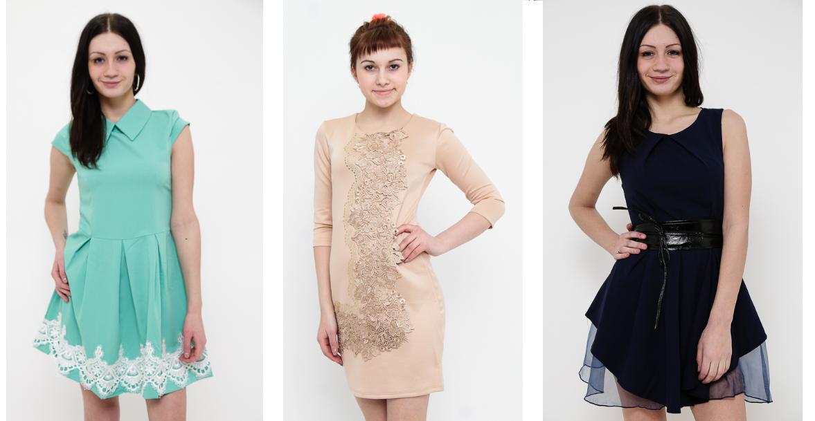 Сбор заказов. Модные интернет тенденции для любого бюджета - одежда для всей семьи от курток до носков по супер низким