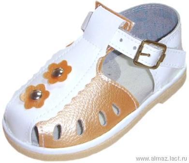 Сбор заказов. Яркая, красивая, эстетически выдержанная, недорогая, доступная обувь Алмазик. Сандали от 165руб