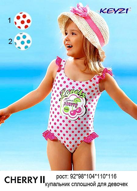 Сбор заказов. Недорогие польские купальники Keyzi для наших любимых деток! Большой выбор моделей