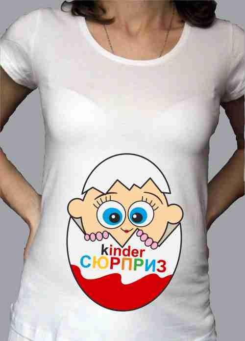 Пополнение пристроя по распродажным футболкам и футболкам для беременных.