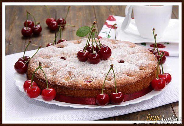 Изумительный пирог Нежный с вишней
