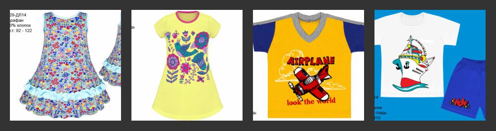 РАСПРОДАЖА. Одежда для детей с рождения до 12 лет. Ассортимент от распашонки до куртки! Радуга-дети-стиль, качество