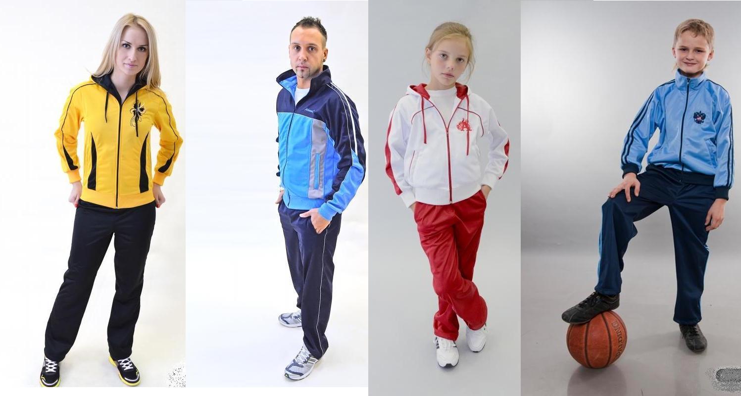 Aтлaнтa Спорт-19. Спортивные костюмы для мальчиков и девочек, для мам и пап