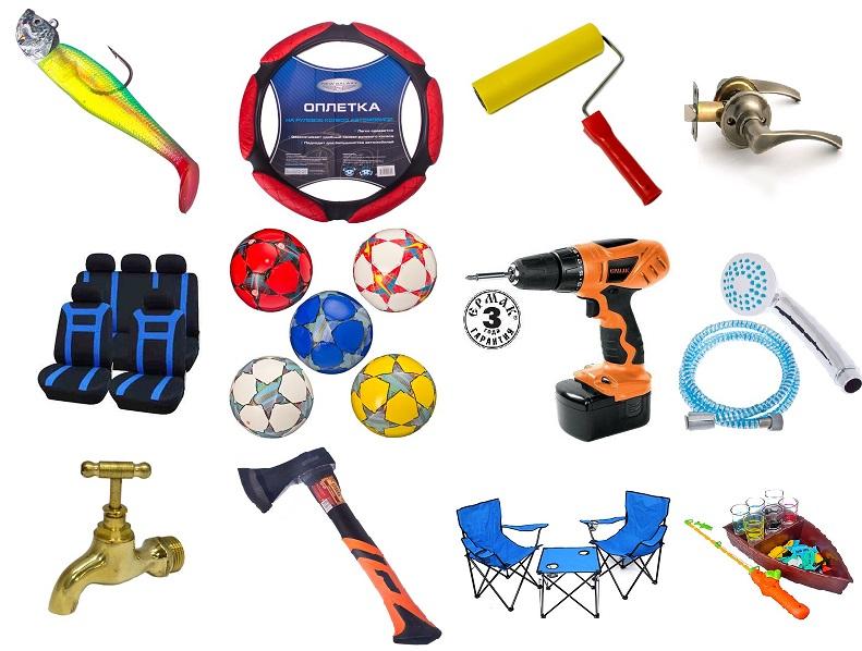 Закупка для настоящих мужчин! Инструмент + сантехника + фурнитура + спорт + авто! Сбор 4.